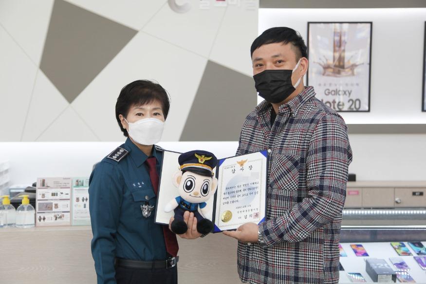201113 천안시민들의 적극적인 보이스피싱 예방 사례가 이어져 - 보도자료.JPG